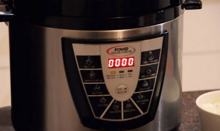 Pressure Cooker with more settings
